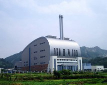 我司出具垃圾飞灰固化方案得到垃圾焚烧发电厂的肯定!
