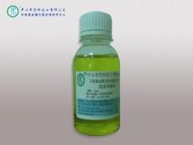 氮氮去除剂(液体)